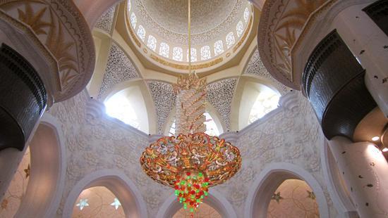 Khalidiya Palace Rayhaan - 19 Popup navigation