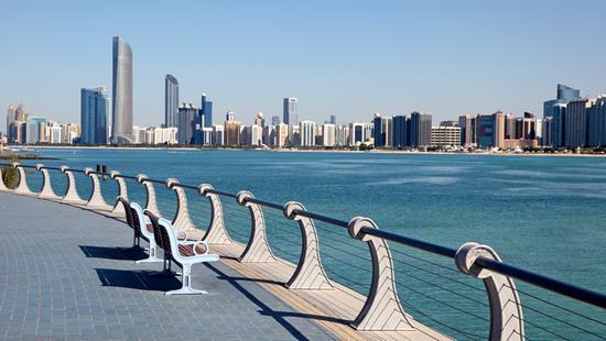 Hotel Aloft Abu Dhabi - 26 Popup navigation
