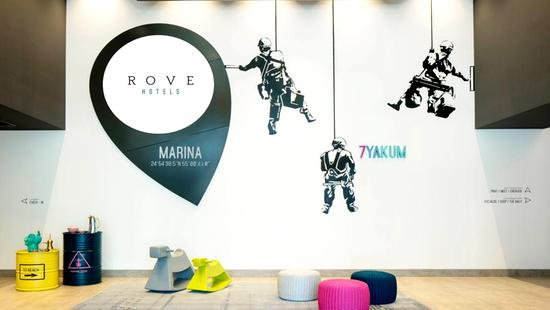 Rove Dubai Marina - 3 Popup navigation
