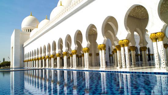 Khalidiya Palace Rayhaan - 11 Popup navigation