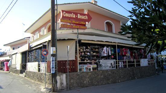 Gouvia Hotel - 19 Popup navigation